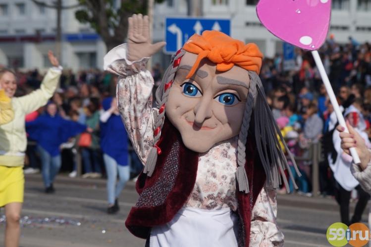 День города Перми-2018 - Карнавал