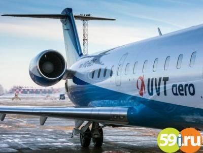 ИзПерми открылись прямые рейсы вГеленджик