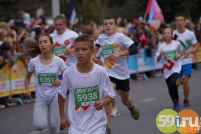 2-ой пермский марафон пройдет 9сентября