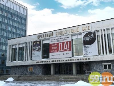 ВСвердловской филармонии стартует продажа абонементов сезона 2018-2019 годов