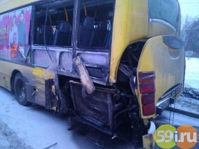 Врезультате происшествия надороге савтобусами вПерми умер ребенок