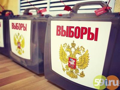 Свердловский облизбирком отправил подомам 26 тыс. человек перед выборами президента