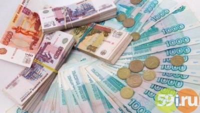 Загод расходы граждан Екатеринбурга наонлайн-обучение увеличились в12 раз