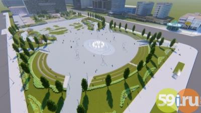 Пермский градсовет поддержал проект развития городской эспланады