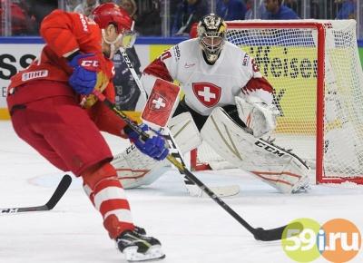 Жители России преждевременно обеспечили себе попадание вплей-офф чемпионата мира похоккею
