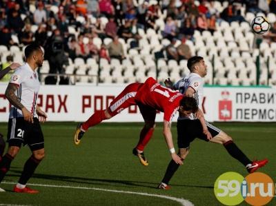 Сегодня «Амкар» сыграет 1-ый стыковой матч против «Тамбова»
