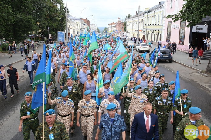 День ВДВ в Перми