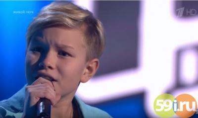 Мальчик из Прикамья выступил на шоу «Голос. Дети» и попал в команду Меладзе