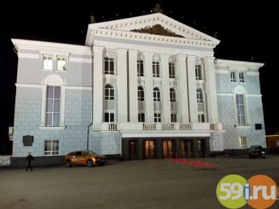 Пермский оперный театр начнут перестраивать в 2020 году