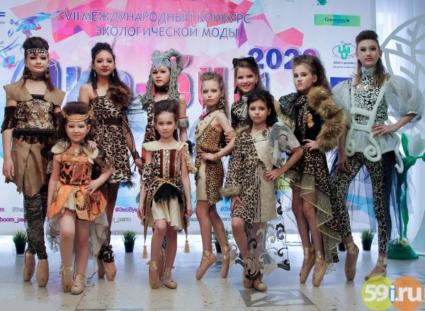 Модельный бизнес верещагино работа моделью для девушек 14 лет