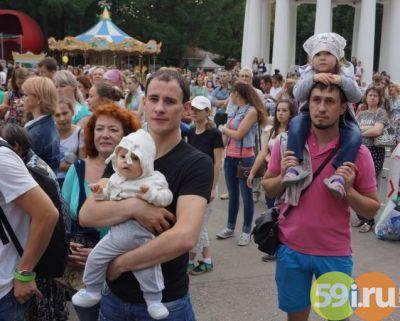 В Перми отпраздновали День дружбы