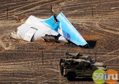 Крушение Airbus А321 случилось в итоге теракта— ФСБ