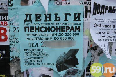 кредит сбербанк 500 000