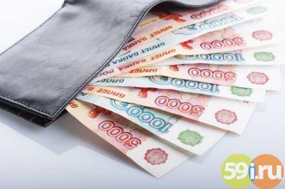Кредит пермь просрочки кредита досрочное погашение долга в