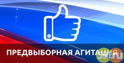 ЦИК утвердил график выхода партийной агитации впечатных СМИ