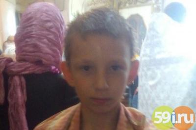 ВБерезниках пропал без вести 12-летний парень