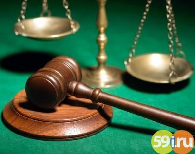 Суд отправил руководителя прикамского минспорта Павла Ляха под домашний арест