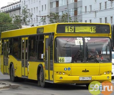 Дополнительные автобусные рейсы докладбищ будут организованы вИжевске вродительскую субботу