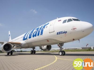 ИзПерми открылись рейсы вСургут иНарьян-Мар