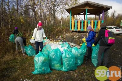 Пермские волонтеры натуристических площадках собрали 7 машин мусора