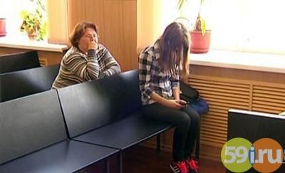 «Местную Джульетту», совратившую 13-летнего подростка, пробуют спасти отколонии граждане Перми