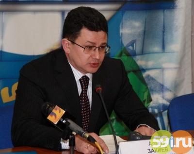 Подозреваемого вкоррупции министра транспорта Перми отстранили отработы