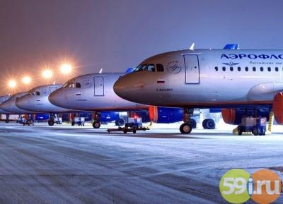 «Аэрофлот» открывает пятый рейс до столицы