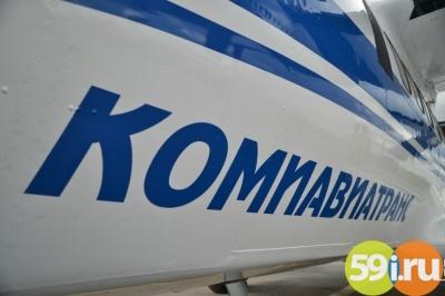 «Комиавиатранс» расширяет региональную маршрутную сеть насамолетах L-410