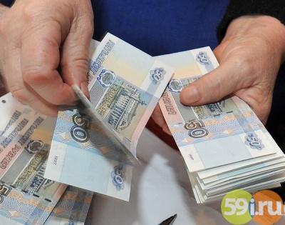 Банк возрождение вклады физических лиц 2016 проценты по вкладам пенсионерам в