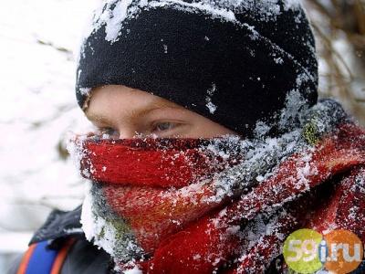 В Пермский край идут 30-градусные морозы