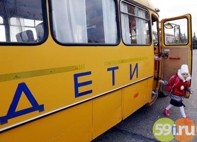 ВСвердловской области остановили автобус, снарушениями перевозивший детей