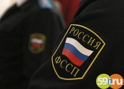 В РФ вступили всилу сразу несколько законов