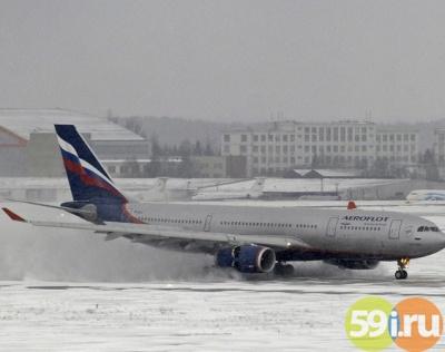 Ваэропортах столицы отменили изадержали неменее 70 рейсов