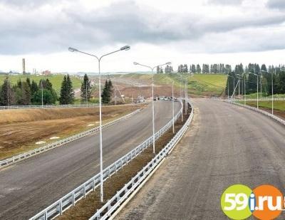 Стоимость первого этапа реконструкции автодороги Березники— Соликамск составит приблизительно практически 1 млрд руб