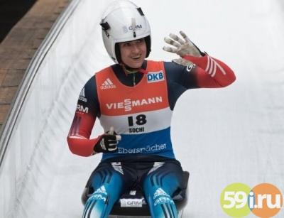 Татьяна Иванова заняла третье место на этапе Кубка мира по санному спорту