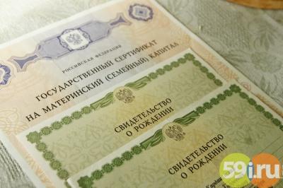 За10 лет неменее 13 тыс. волжанок получили сертификат наматеринский капитал