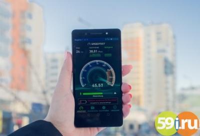 НаКубке Конфедерации иЧемпионате мира пофутболу связь будет обеспечивать «Мегафон»