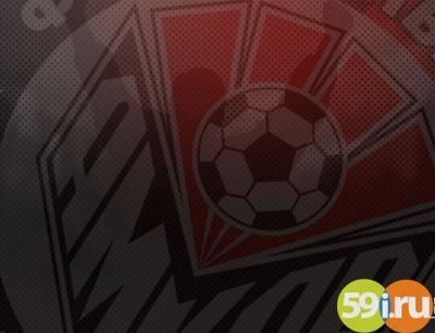Конде продлил договор  с«Амкаром» на2 года