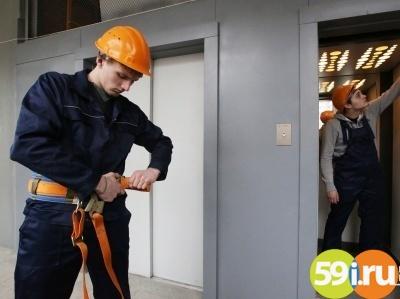 В 2017г вПермском крае будут заменены 490 лифтов