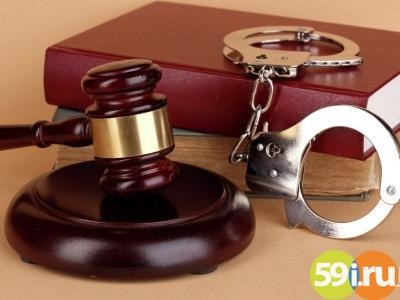 Менеджер «Центра Эффективного Управления» обвиняется вхищении 26млнруб.