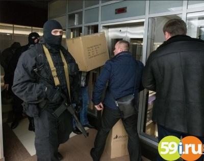 Силовики провели обыски вЗападно-Уральском управлении Ростехнадзора