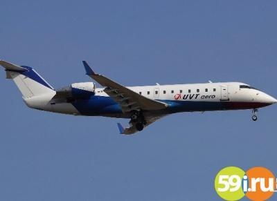 «Ювт Аэро» сконца марта возобновит авиасообщение между Пермью иНовосибирском