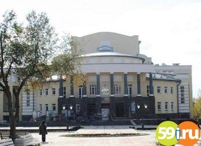 К80-летию Кудымкара город ожидает комплексное благоустройство