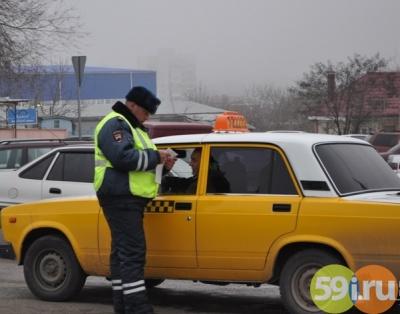 ВПерми вавариях повине таксистов пострадали 11 человек
