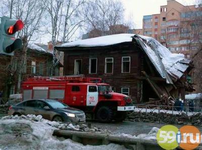 Из-за обрушения крыши дома вцентре Перми никто непострадал