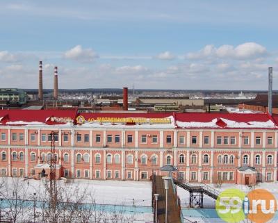 «Мотовилихинские заводы» оказались награни отключения электрической энергии из-за долгов