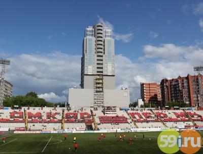 «Амкар» хочет построить новый стадион