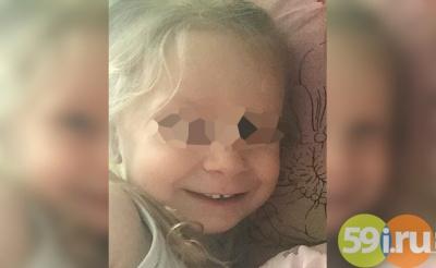 Возбуждено дело против родителей 3-летней девушки, без вести пропавшей вКунгуре