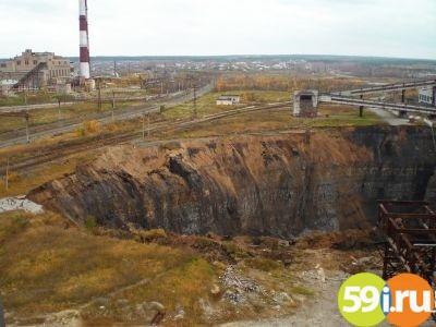 ВБерезниках Пермского края образовались новые провалы почвы