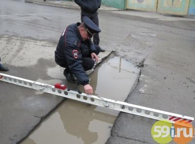 ВПерми чиновники проверят доэтого отремонтированные дороги